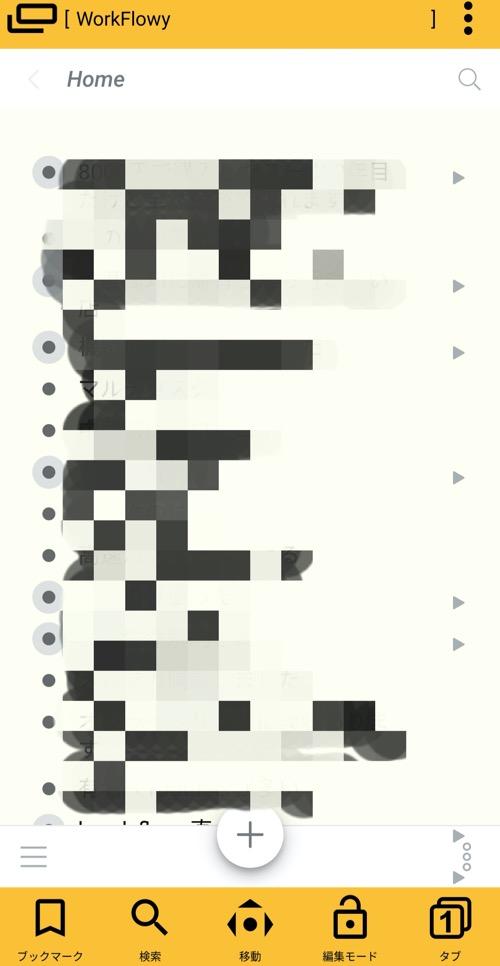 2020 03 08 09 38 20