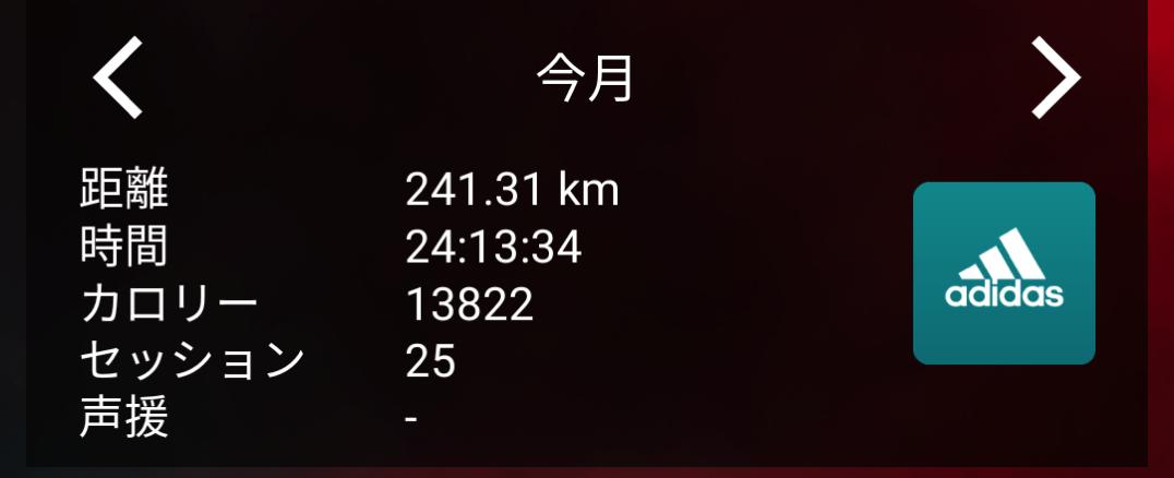 2020 03 25 09 37 10