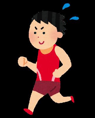 Rikujou man marathon