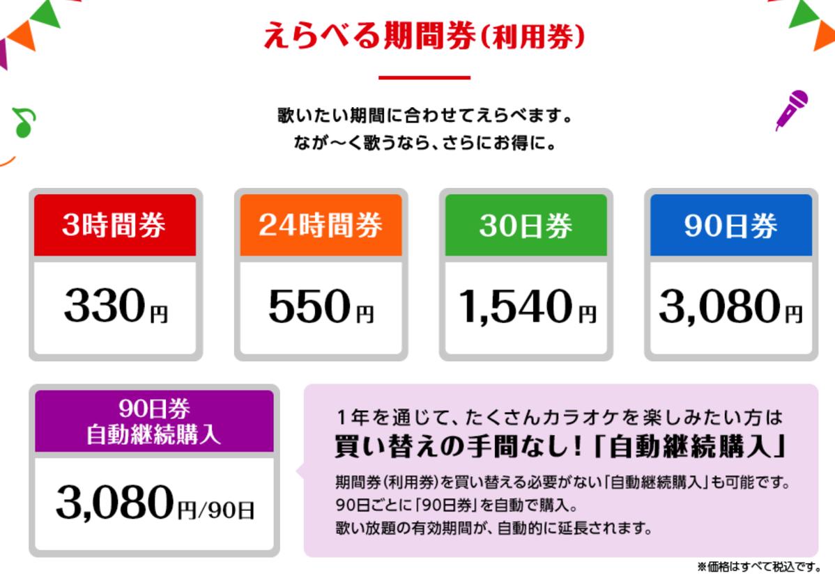 スクリーンショット 2020 04 14 05 41 53