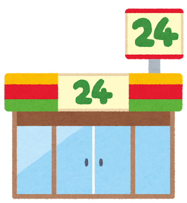 Convenience store 24