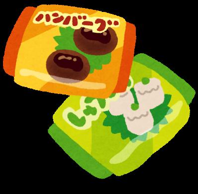 Food reitou syokuhin