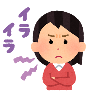 Hyoujou text woman iraira