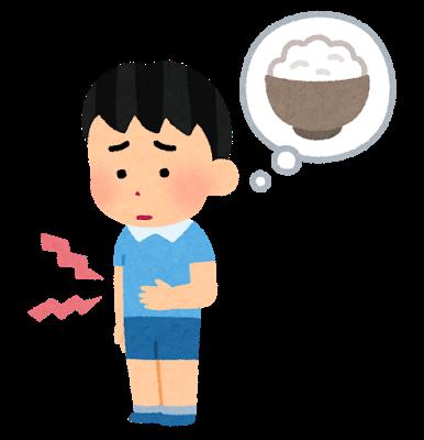 Kodomosyokudou hungry boy