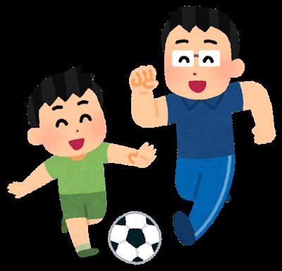 Undou sports family chichi musuko