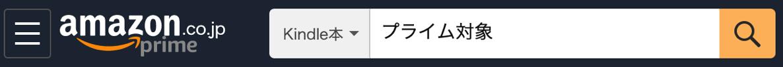 スクリーンショット 2020 05 05 09 30 22
