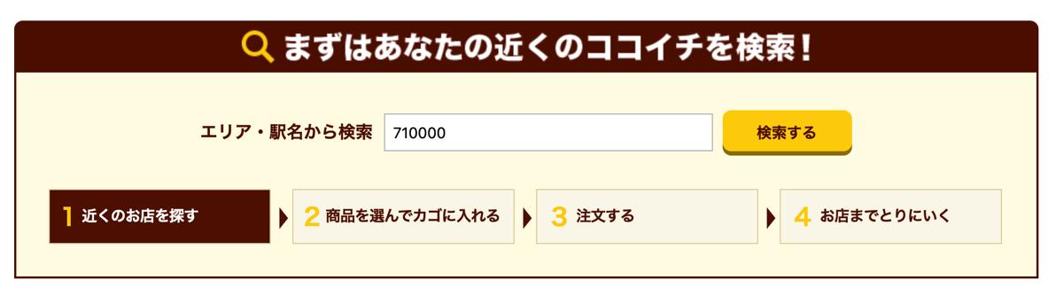 スクリーンショット 2020 05 10 10 04 14