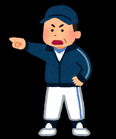 Baseball coach kantoku