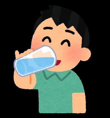 Drink glass koyubi man