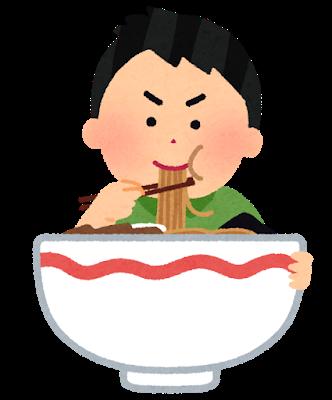 Foodfighter ramen