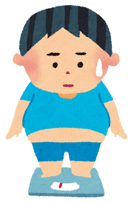 Metabolic boy