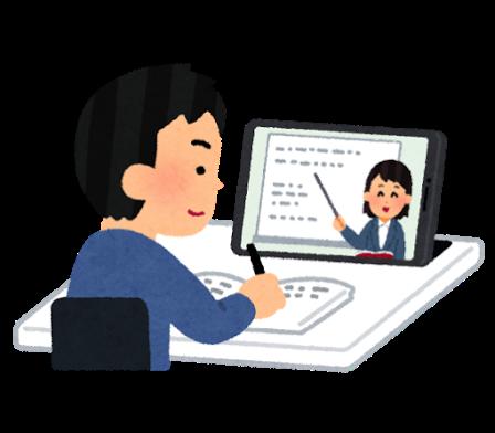 Online school boy