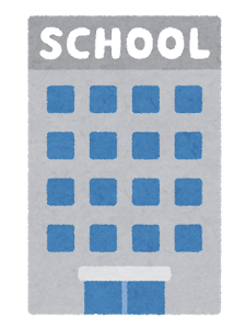 School building campus