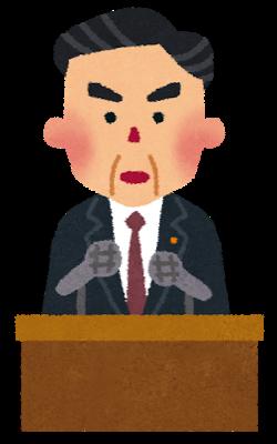Seijika