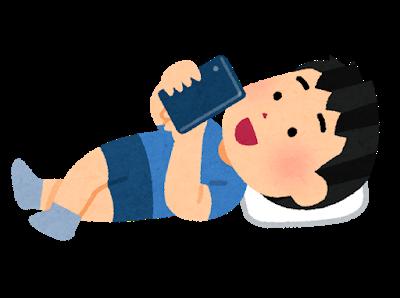 Smartphone neru boy
