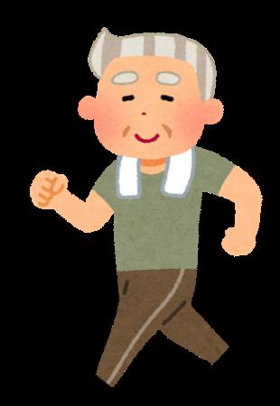 Sport walking oldman