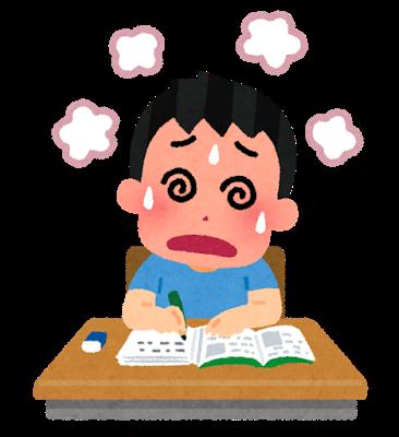 Study chienetsu boy