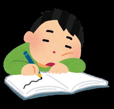 Study yaruki nai