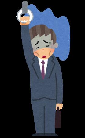 Tsukareta business man