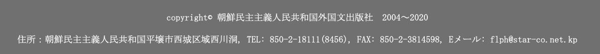 スクリーンショット 2020 06 07 09 14 43