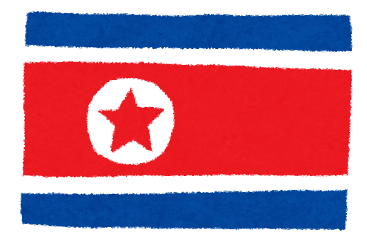 North Korea  1