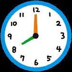 Clock 0800
