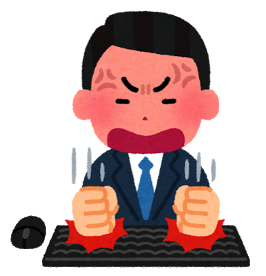 Computer keyboard yatsuatari businessman