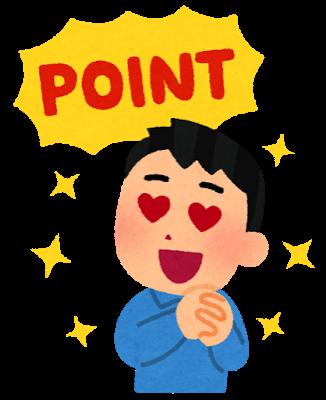 Point happy man