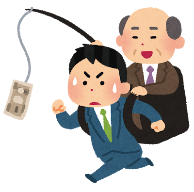Salaryman money