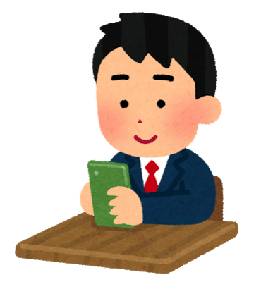 Smartphone school blazer boy