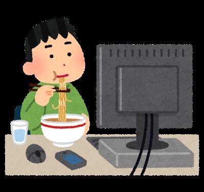 Syokuji computer
