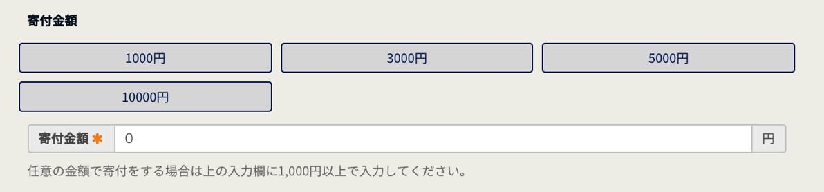 スクリーンショット 2020 07 19 10 00 33