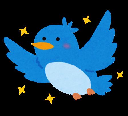 Bird aoitori bluebird