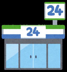 Building convenience store2