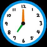 Clock 0700