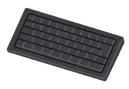 Computer keyboard black