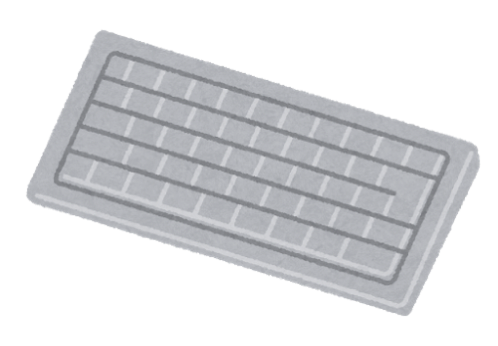 Computer keyboard white