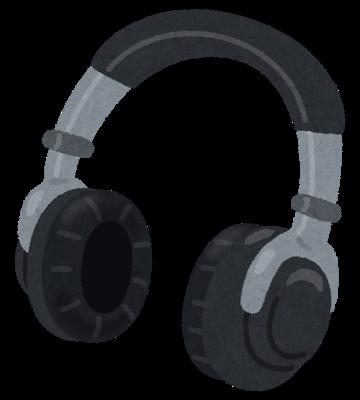 Head phone
