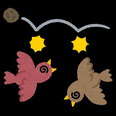 Isseki nichou