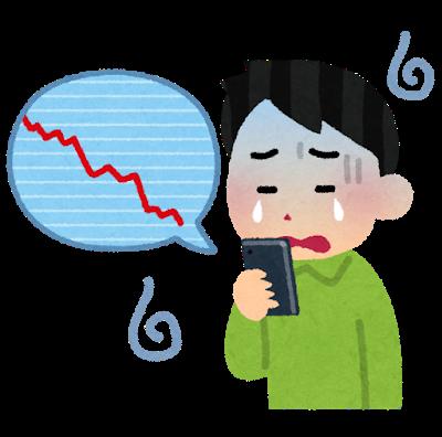 Kabu chart smartphone man cry