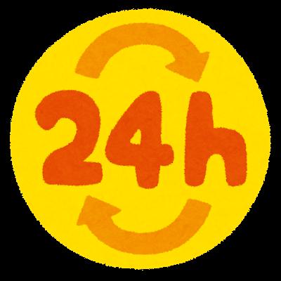 Mark 24h