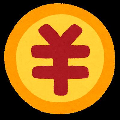 Mark yen okaikei