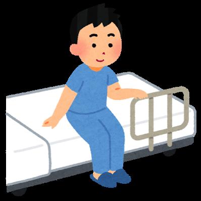Medical bed koshikake