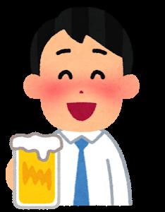 Osake man4 laugh