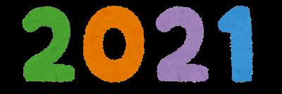 Osyougatsu text 2021