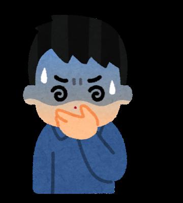 Sick hakike kimochiwarui man