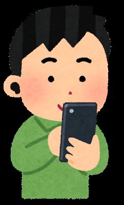 Smartphone earphone man wireless