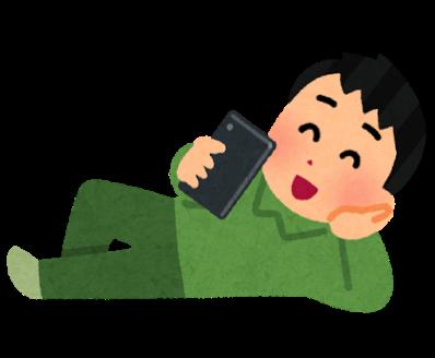 Smartphone nekorogaru man