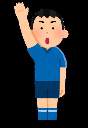 Sports sensyu sensei soccer