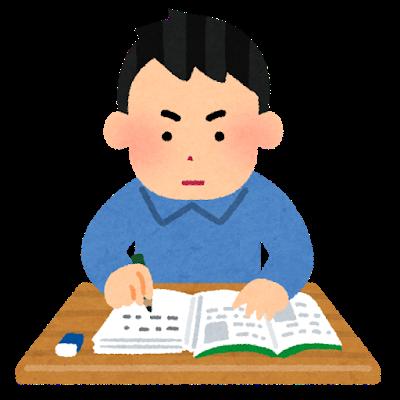 Study man normal